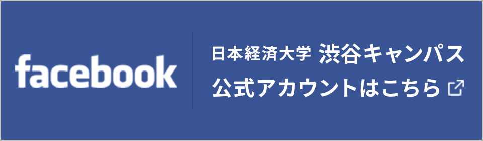 渋谷キャンパス facebookバナー